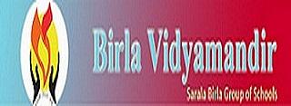 BIRLA VIDYAMANDIR , Nainital (Uttarakhand) INDIA